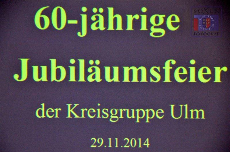 2014_60-jaehriges_Jubilaeum_KG-Ulm_001