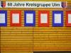 2014_60-jaehriges_Jubilaeum_KG-Ulm_035